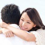 【婚活】甘え上手を目指しませんか?